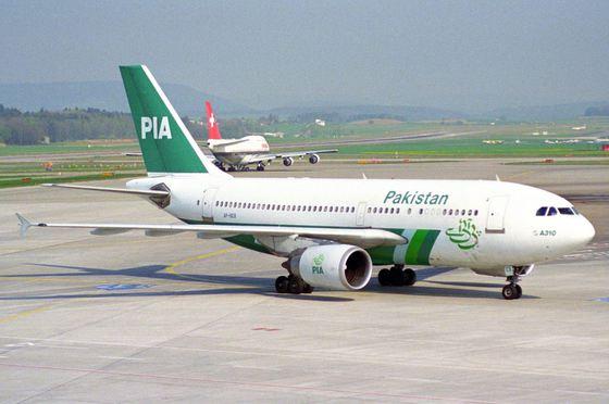 Slăbeşti sau renunţi la locul de muncă: O companie aeriană a cerut personalului de cabină să slabească 15 kg până în iulie