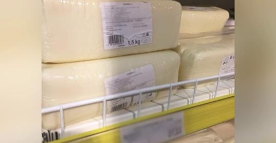 Păcăliți cu falsuri. Ce conțineau produsele pe bază de brânză sau unt