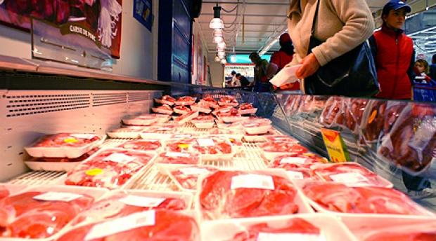 scumpire carne de porc și pui
