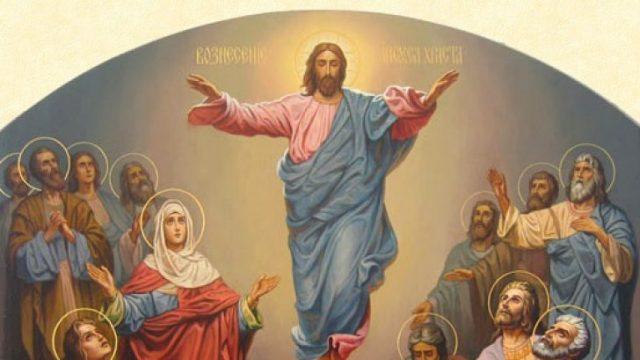 Tradiții și obiceiuri de Înălțarea Domnului